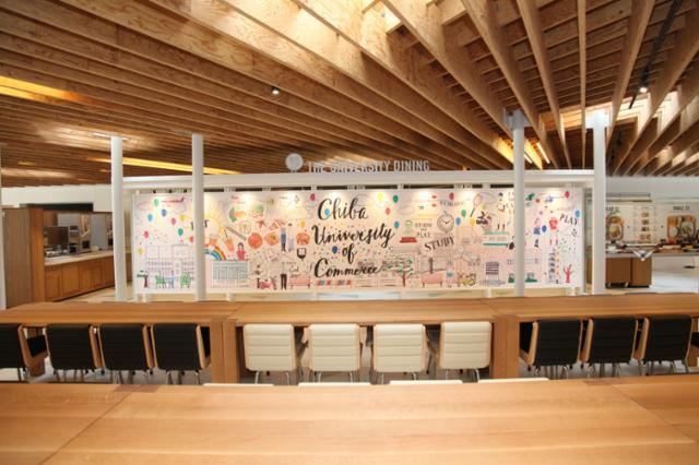 The University Dining(ユニバーシティーダイニング) 千葉商科大学内 学食の画像・写真