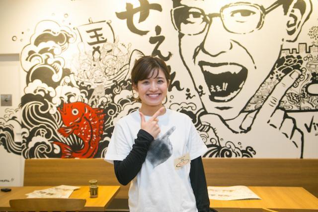 お好み たまちゃん ルクア大阪の画像・写真
